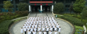重庆市第四人民医院(重庆大学附属中心医院)2020年住院医师规范化培训招生简章