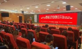 重庆市急救医疗中心举办消防安全网格化管理培训