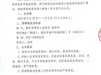 重庆市第四人民医院2020年住院医师规范化培训一志愿招录考核成绩公示