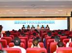 国家药品不良反应监测哨点医院授牌暨培训会在重庆市急救医疗中心举行