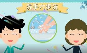 哪些情况需要洗手?如何正确洗手?快看→