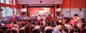 心中的颂歌献给伟大的党 ——重庆市老卫生科技工作者协会急救中心分会为建党100周年献礼