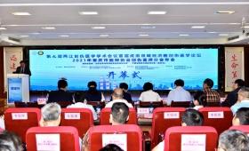 第九届两江创伤医学学术会议暨首届成渝双城经济圈创伤医学论坛、2021年重庆市医师协会创伤医师分会年会成功举办