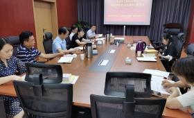 重庆市急救医疗中心专题学习习近平总书记在庆祝中国共产党成立100周年大会上重要讲话精神