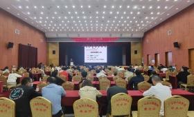 重庆市严重创伤规范化救治培训巡讲活动暨重庆创伤救治联盟成员单位授牌仪式在广安市人民医院顺利举行